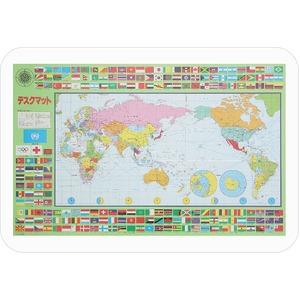 デスクマット 世界地図